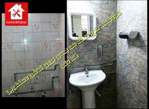 برچسب-کاشی-دستشویی1